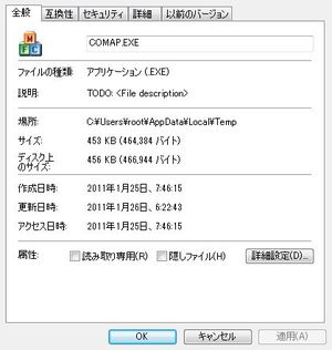Comap2_2