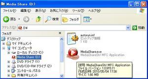 14mediashare