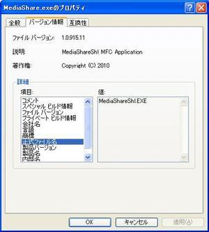 15mediashare_2