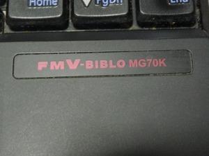 P1060969