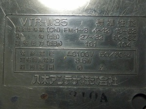 P1060966_2