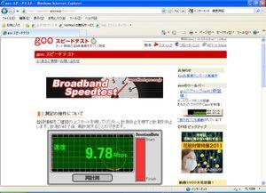 Speed05flets