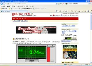 Speed06em2