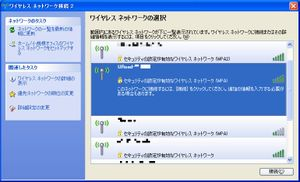 Wimax01