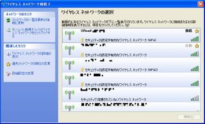 Wimax03