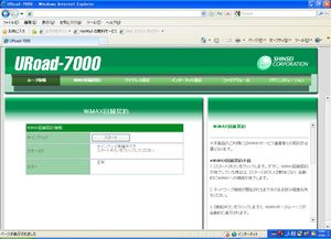 Wimax05
