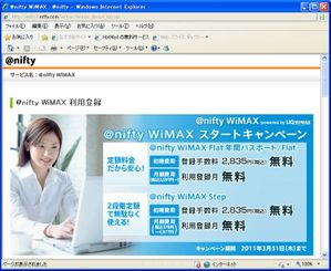 Wimax07