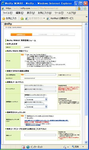 Wimax15