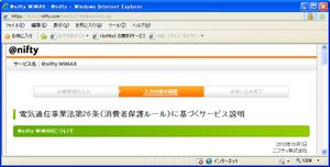 Wimax16