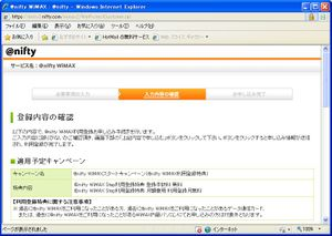 Wimax18