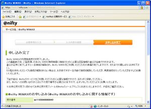 Wimax19