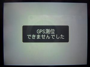 P1060993