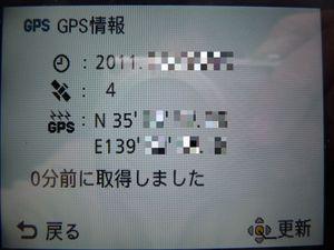 P1060994