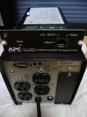 P1070004