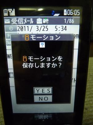 P1070048