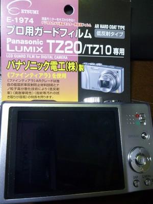 P1020001