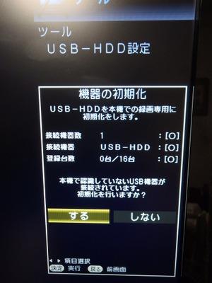 P5140023