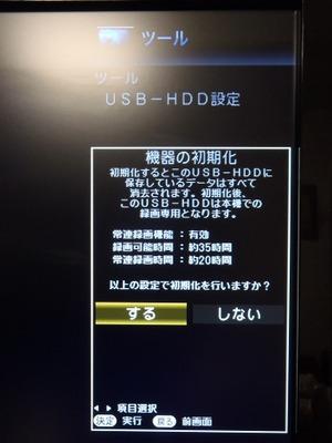 P5140025