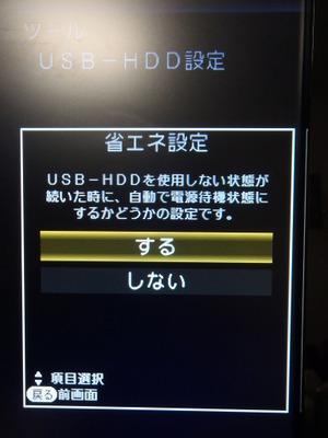 P5140030