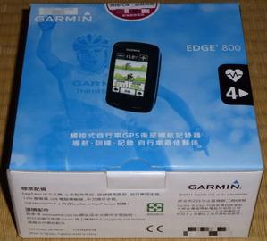 Edge800box