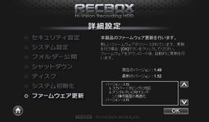 Recbox149