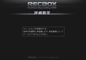 Recbox151