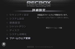 Recbox152