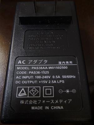 P1020735