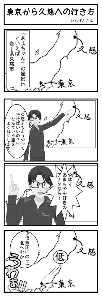 001__001